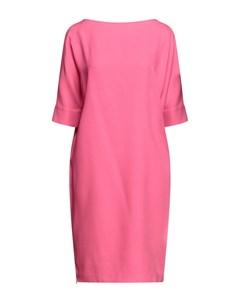 Платье миди Maison laviniaturra