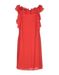 Платье миди Parosh