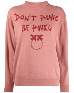 Джемпер тонкой вязки с надписью Pinko
