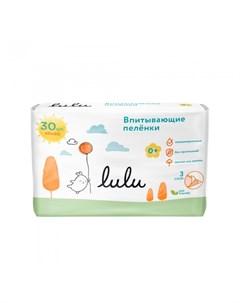 Пеленка Пеленки детские впитывающие 60х40 30 шт Lulu