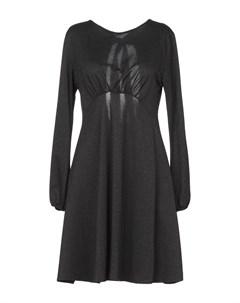 Короткое платье Caipirinha