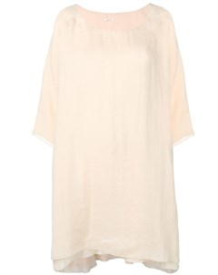 Apuntob блузка оверсайз нейтральные цвета Apuntob