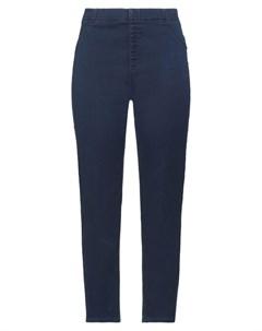 Повседневные брюки Piero moretti