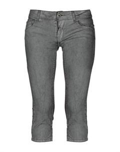 Укороченные брюки Bray steve alan