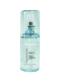 Флюид для секущихся кончиков волос с гиалуроновой кислотой серии Hyaluronic Acid 80 мл Kapous