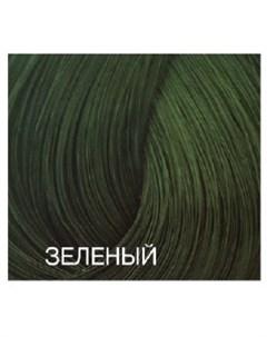 Краска для волос зеленый Expert Color 100 мл Bouticle
