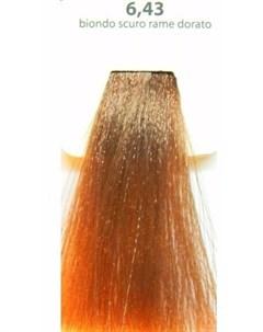 6 43 краска для волос Sense COLOURS 100 мл Kaaral
