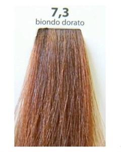 7 3 краска для волос Sense COLOURS 100 мл Kaaral