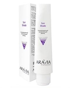 Флюид солнцезащитный увлажняющий для лица Professional Sun Shade SPF 30 100 мл Aravia