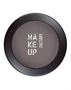 Тени одинарные матовые для глаз 65 серый пурпур Mat Eye Shadow 3 г Make up factory