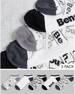 Набор из 5 пар спортивных носков белого цвета Curran Bench