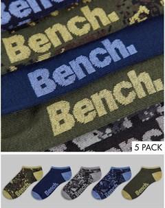 Набор из 5 пар спортивных носков зеленого и серого цвета Ashwin Bench