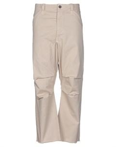Повседневные брюки C.y.h. clap your hand