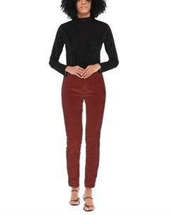 Повседневные брюки True nyc