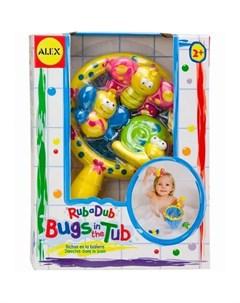 Набор игрушек для ванны Поймай бабочку 3 шт Alex