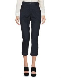 Укороченные брюки Brax