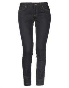 Джинсовые брюки Dolce&gabbana