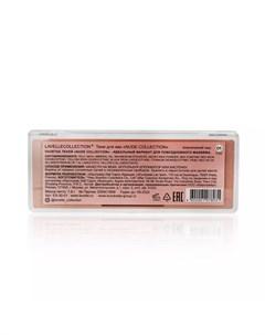 Тени для век Nude Collection 01 Классический нюд Lavelle