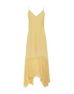 Платье миди Charli