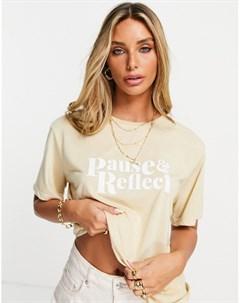 Свободная футболка с надписью Pause Neon rose