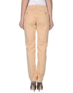 Повседневные брюки Sack's