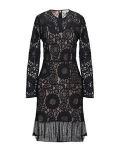 Платье миди Silvian heach