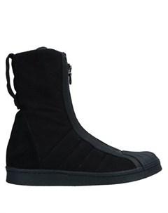 Полусапоги и высокие ботинки Adidas by yohji yamamoto