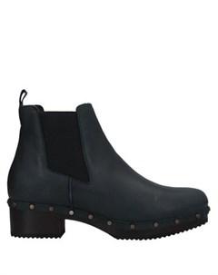 Полусапоги и высокие ботинки Argilla