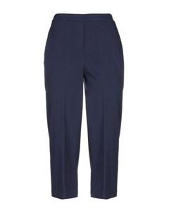Укороченные брюки 1-one
