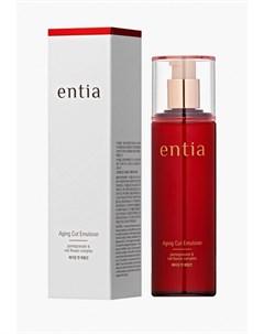 Эмульсия для лица Entia