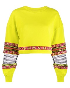 Gaelle bonheur укороченный свитер Gaelle bonheur