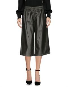 Укороченные брюки Silvian heach