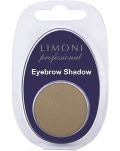 Тени для бровей 04 Еyebrow Shadow Limoni