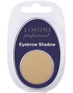 Тени для бровей 01 Еyebrow Shadow Limoni