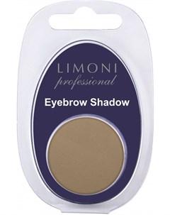 Тени для бровей 02 Еyebrow Shadow Limoni