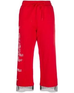 Gaelle bonheur укороченные спортивные брюки Gaelle bonheur