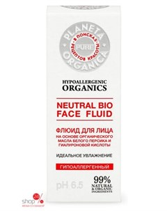 Флюид для лица Идеальное увлажнение 50 мл Planeta organica