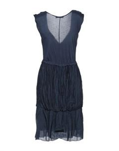 Платье до колена Rebecca