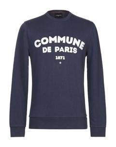 Толстовка Commune de paris 1871