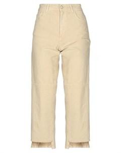 Укороченные джинсы Sonia de nisco