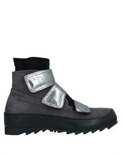 Кеды и кроссовки Ixos