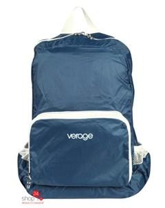 Дорожный рюкзак складной цвет синий Verage
