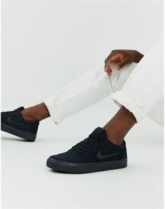 Черные кроссовки Charge Nike sb
