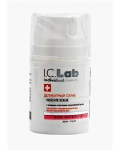 Скраб для лица I.c. lab
