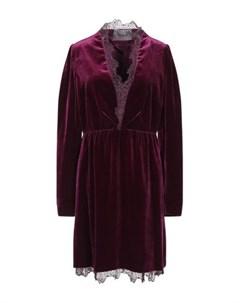 Короткое платье Tresophie