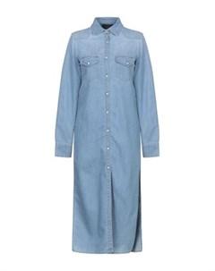 Платье миди Kaos jeans