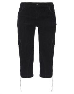 Укороченные брюки Woolrich