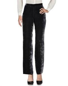 Повседневные брюки Maison amélie