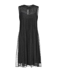 Платье миди Rochas