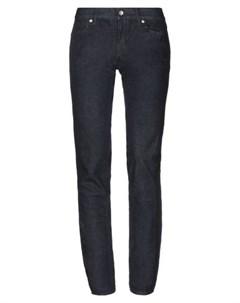 Джинсовые брюки Wunderkind